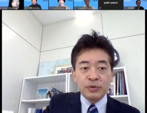 社長の冨田がオンライン・セミナーに登壇