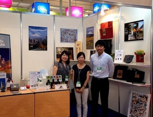 JAPAN DIY HOMECENTER SHOW